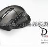 とりとうさぎと | 【PC】新しいマウスを購入しました M-DUX50BK レビュー
