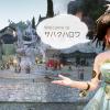 サバクハロワ | 【#黒い砂漠PC】ギルドファインダー | サバクハロワはPmangのMMORPG「
